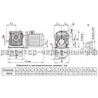 Мотор-редуктор МЦЧ-40