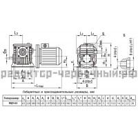 Мотор-редуктор МЦЧ-63