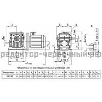 Мотор-редуктор МЦЧ-80