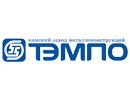 Группа компаний ТЭМПО