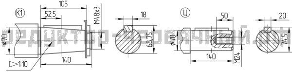 Чертеж тихоходного вала 1Ч2 160-100