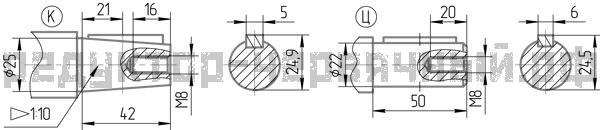 Чертеж быстроходного вала 1Ч2 160-80