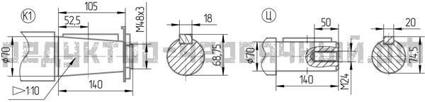 Чертеж тихоходного вала редуктора 1Ч2 160-80