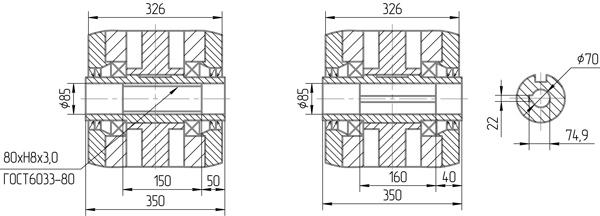 Чертеж полого вала мотор-редуктора 1МЧ-200