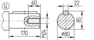 Чертеж выходного вала мотор-редуктора 1МЧ-200