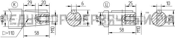 Чертеж быстроходного вала редуктора 5Ч 100