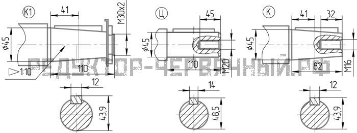Тихоходный вал редуктора 5Ч 100 чертеж