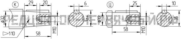 Чертеж быстроходного вала редуктора 5Ч 125