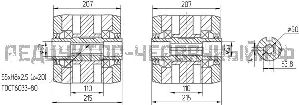 Чертеж полого вала редуктора 5Ч 125
