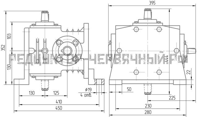 Чертеж редуктора 5Ч 125 вариант крепления 3