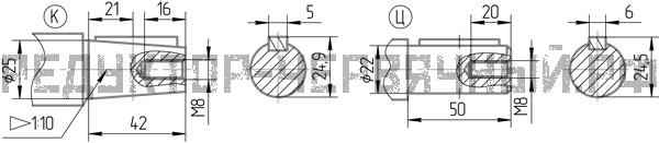 Чертеж быстроходного вала редуктора 5Ч2 125-80