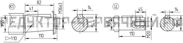 Чертеж тихоходного вала редуктора 5Ч2 125-80