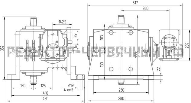 Чертеж червячного редуктора 5Ч2 125-63 валом вниз