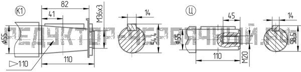 Чертеж тихоходного вала редуктора 5Ч2 125-63