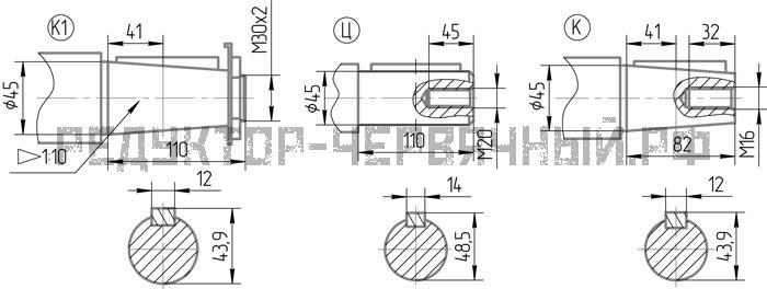 Чертеж выходного вала редуктора 5Ч2 100-63