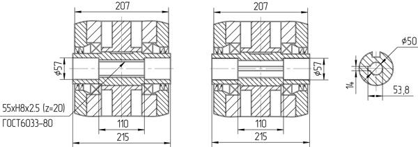Чертеж полого вала мотор-редуктора 5МЧ-125