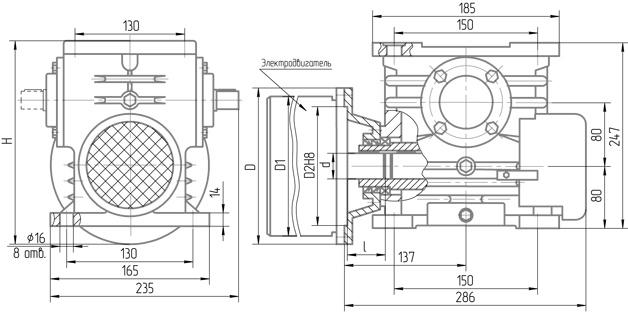 Чертеж мотор-редуктора 5МЧ 80 с вентилятором