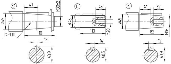 Чертеж валов мотор-редуктора 5МЧ-100