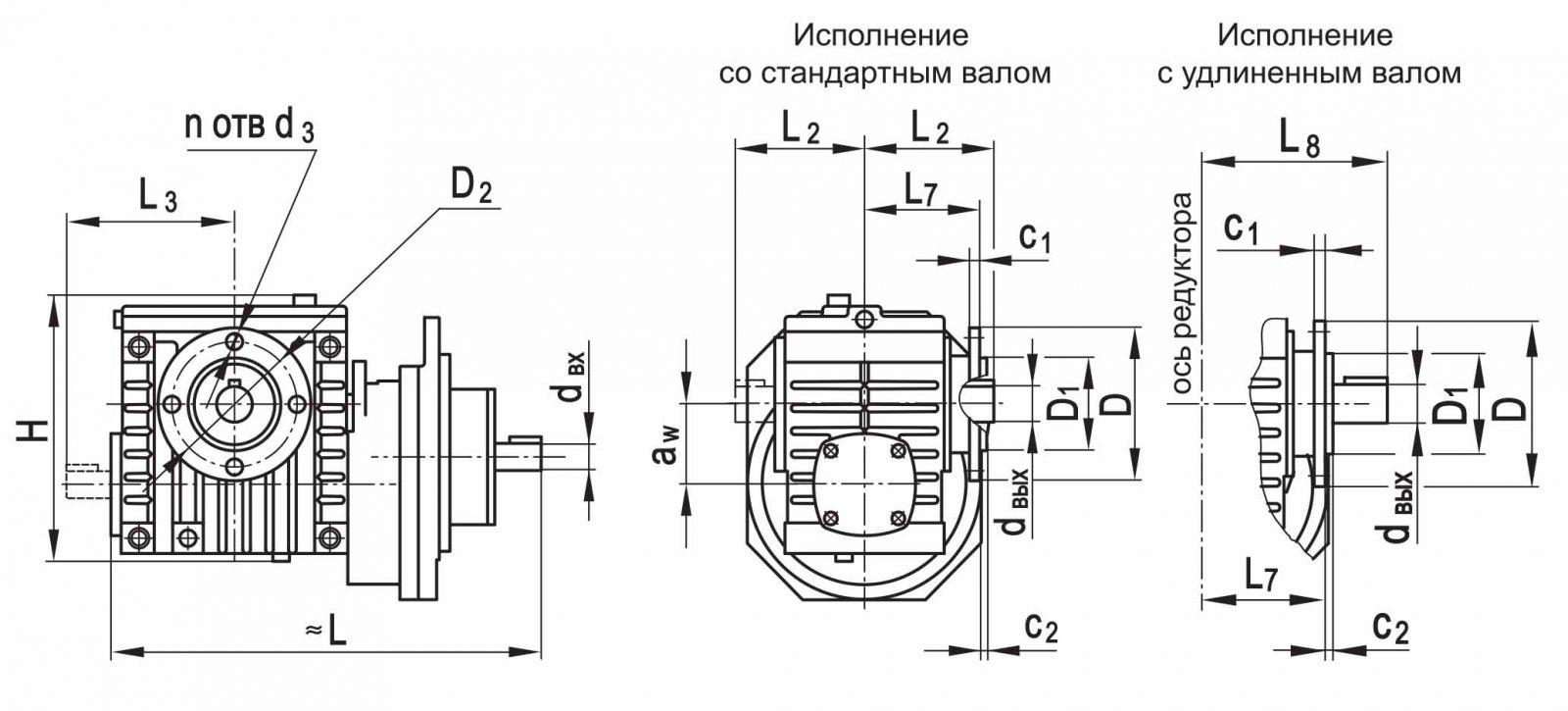 Чертеж редуктора ЦЧ-80 с фланцем