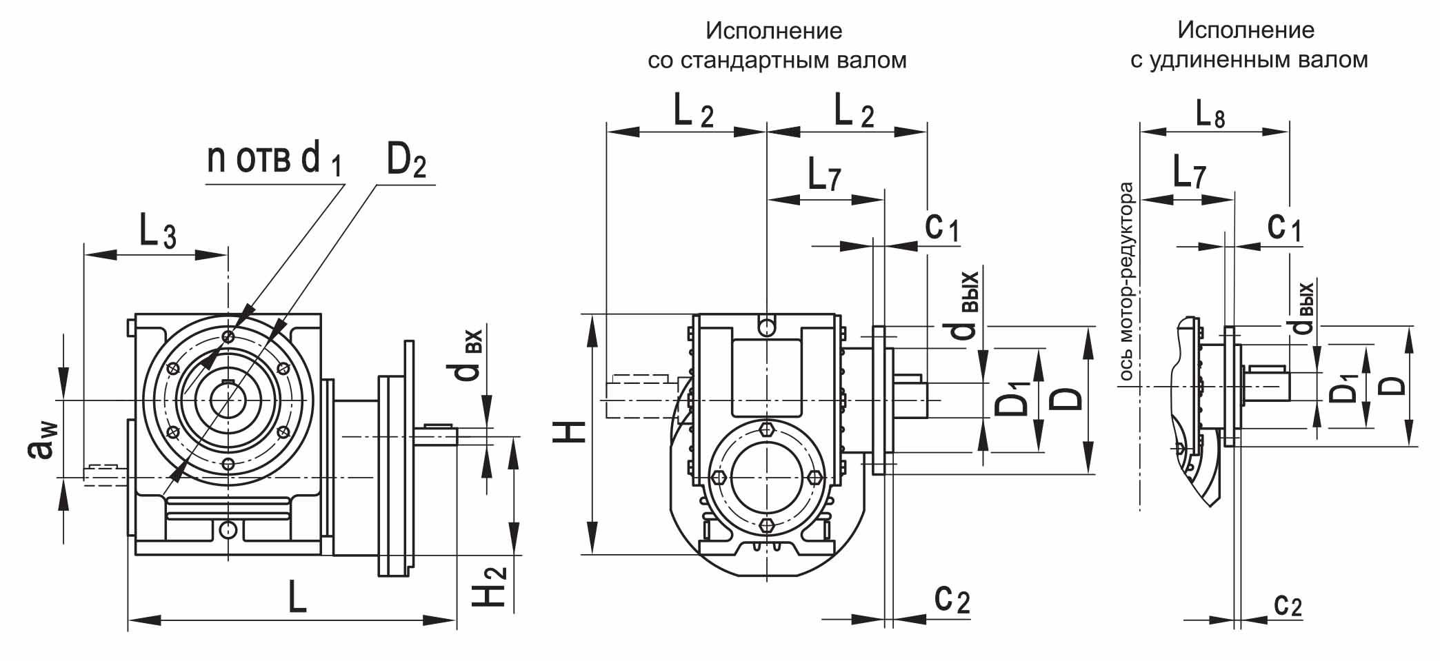 Чертеж редуктора ЦЧ-160 с фланцем
