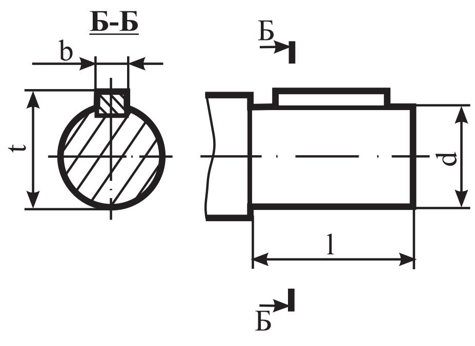 Чертеж цилиндрических валов редуктора Ц2У-315Н