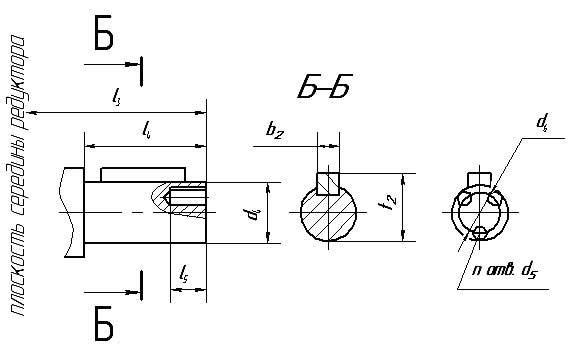Чертеж выходного цилиндрического вала редуктора Ц2-400