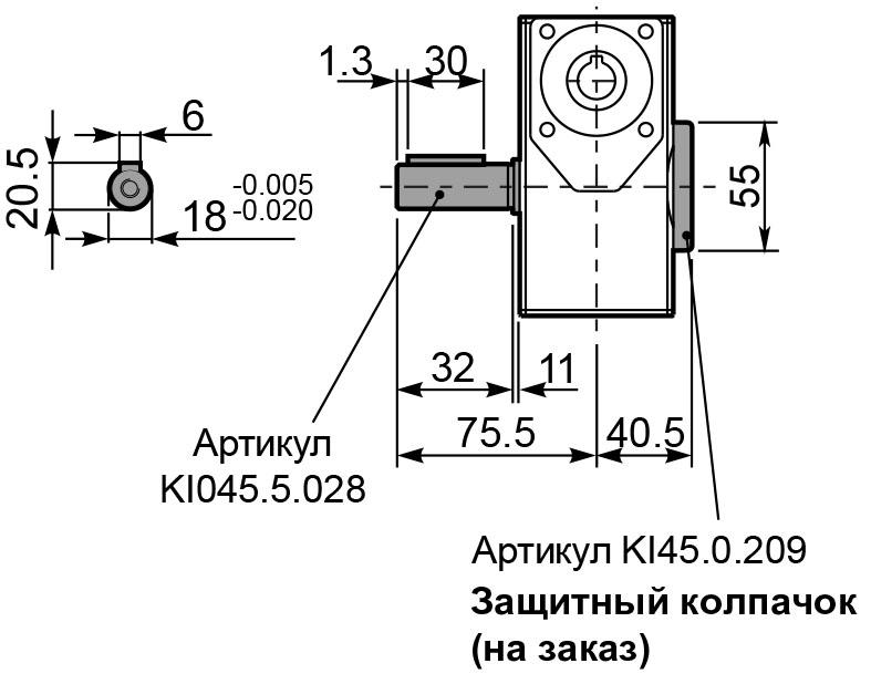 Чертеж редуктора I 45 hydro-mec выходной вал