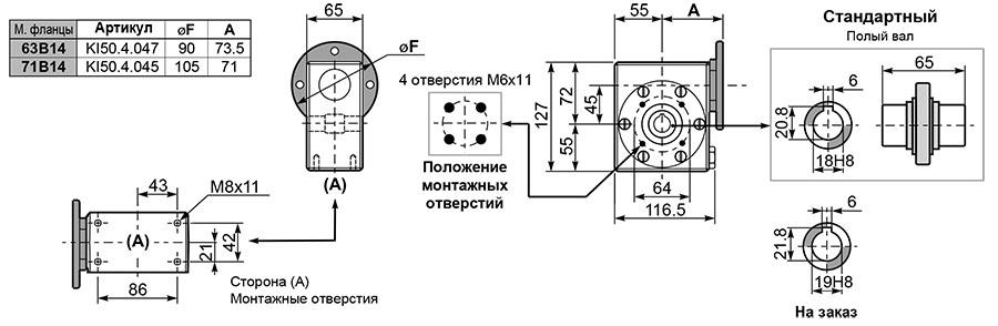 Чертеж редуктора I 45 hydro-mec