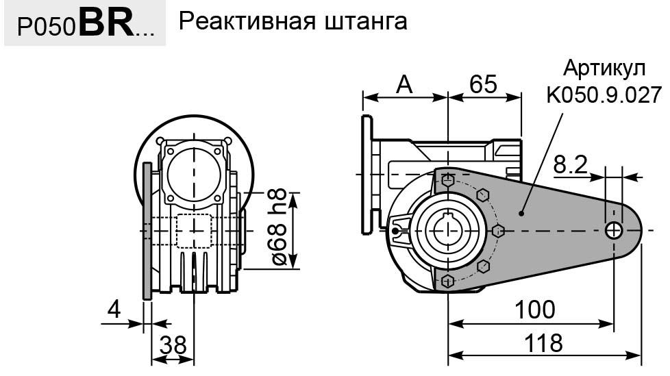 Чертеж редуктора P 050 hydro-mec штанга