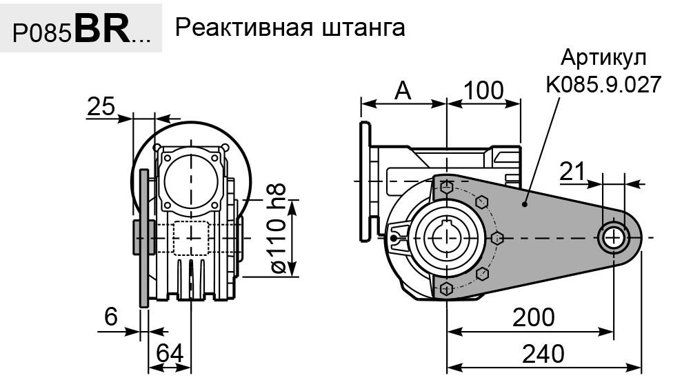 Чертеж редуктора P 085 hydro-mec штанга