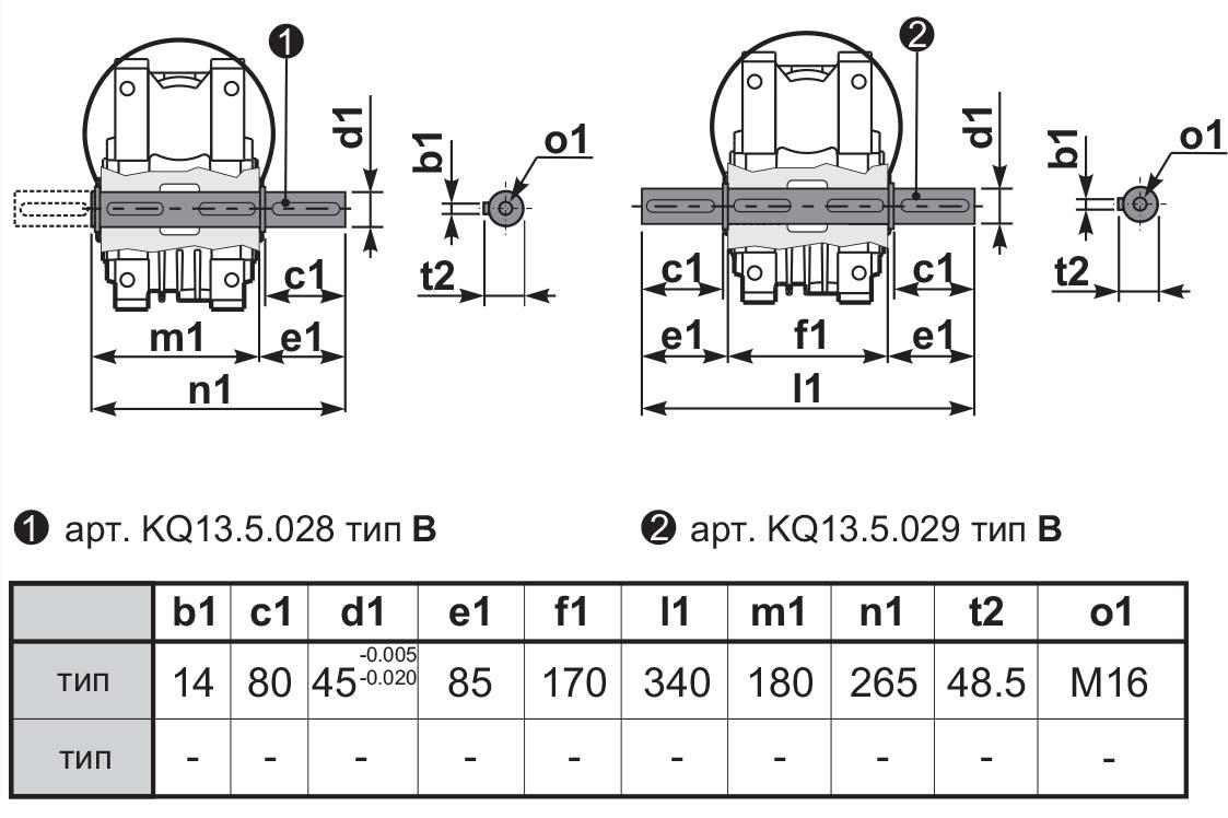 Чертеж редуктора Q 13 hydro-mec выходной вал