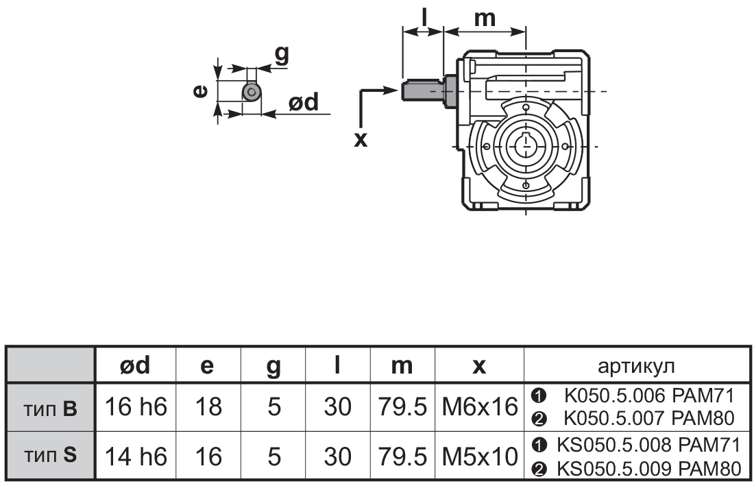 Чертеж редуктора Q 50 hydro-mec входной вал