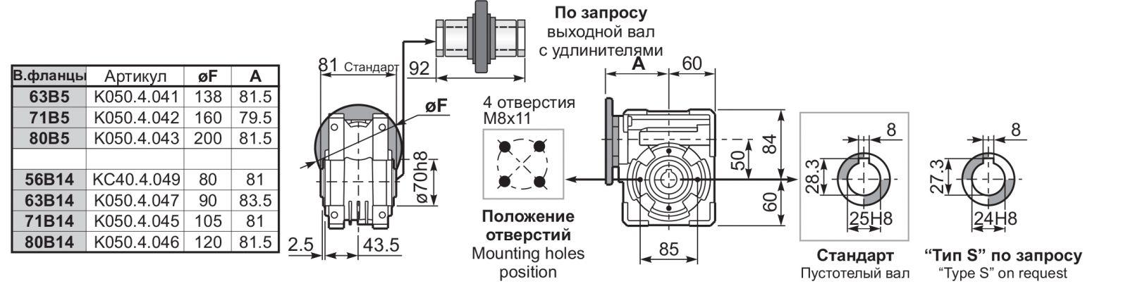 Чертеж редуктора Q 50 hydro-mec