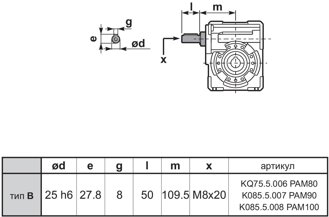Чертеж редуктора Q 75 hydro-mec входной вал