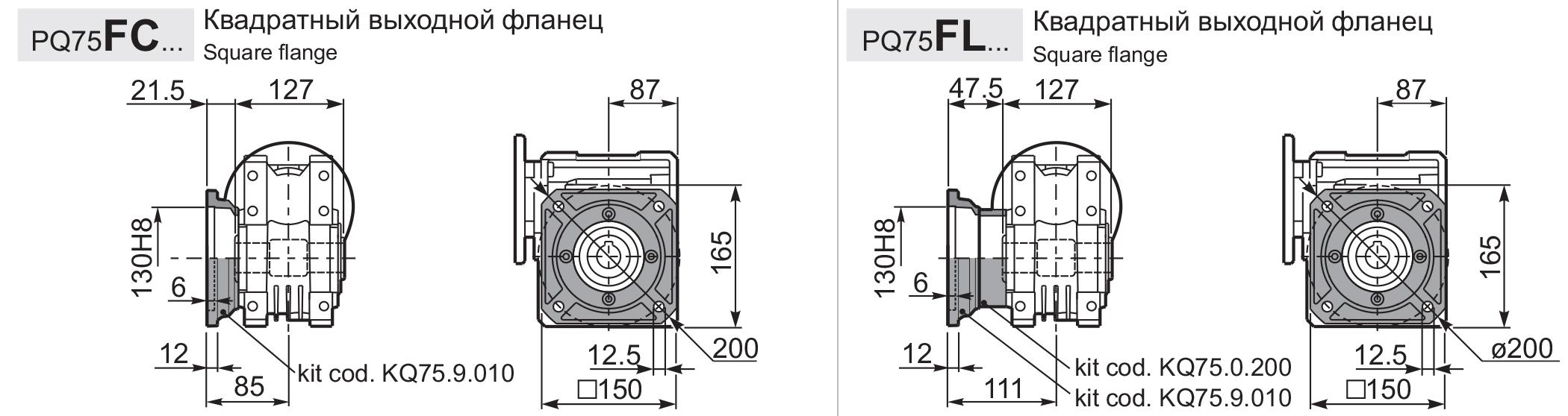 Чертеж редуктора Q 75 hydro-mec фланцы