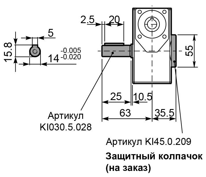 Чертеж редуктора I 30 innovari выходной вал