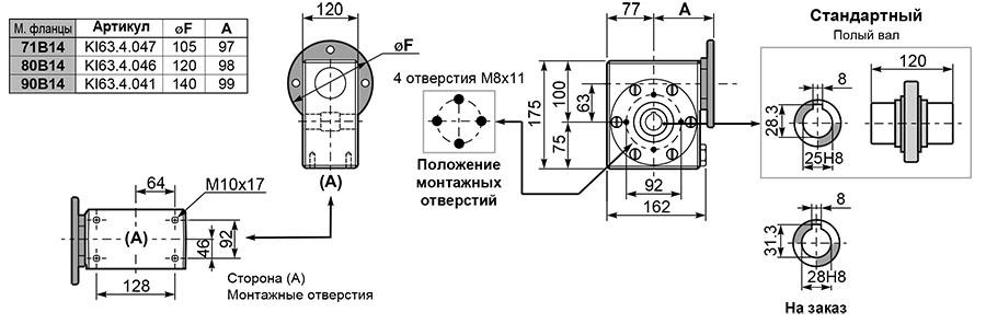 Чертеж редуктора I 63 innovari