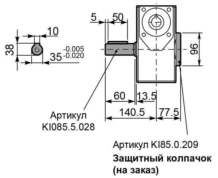 Чертеж редуктора I 85 innovari выходной вал