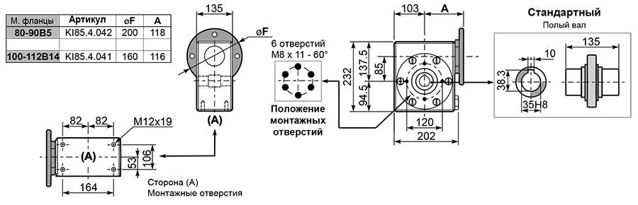 Чертеж редуктора I 85 innovari