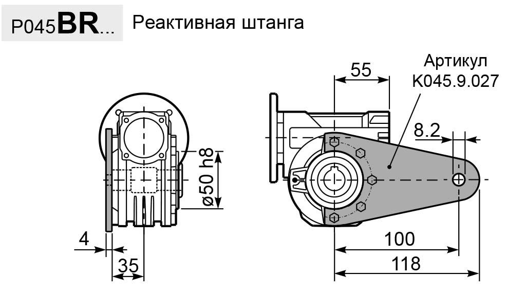 Чертеж редуктора P 045 innovari штанга