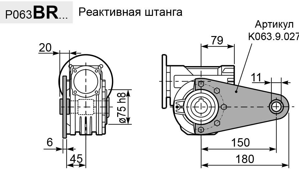 Чертеж редуктора P 063 innovari штанга