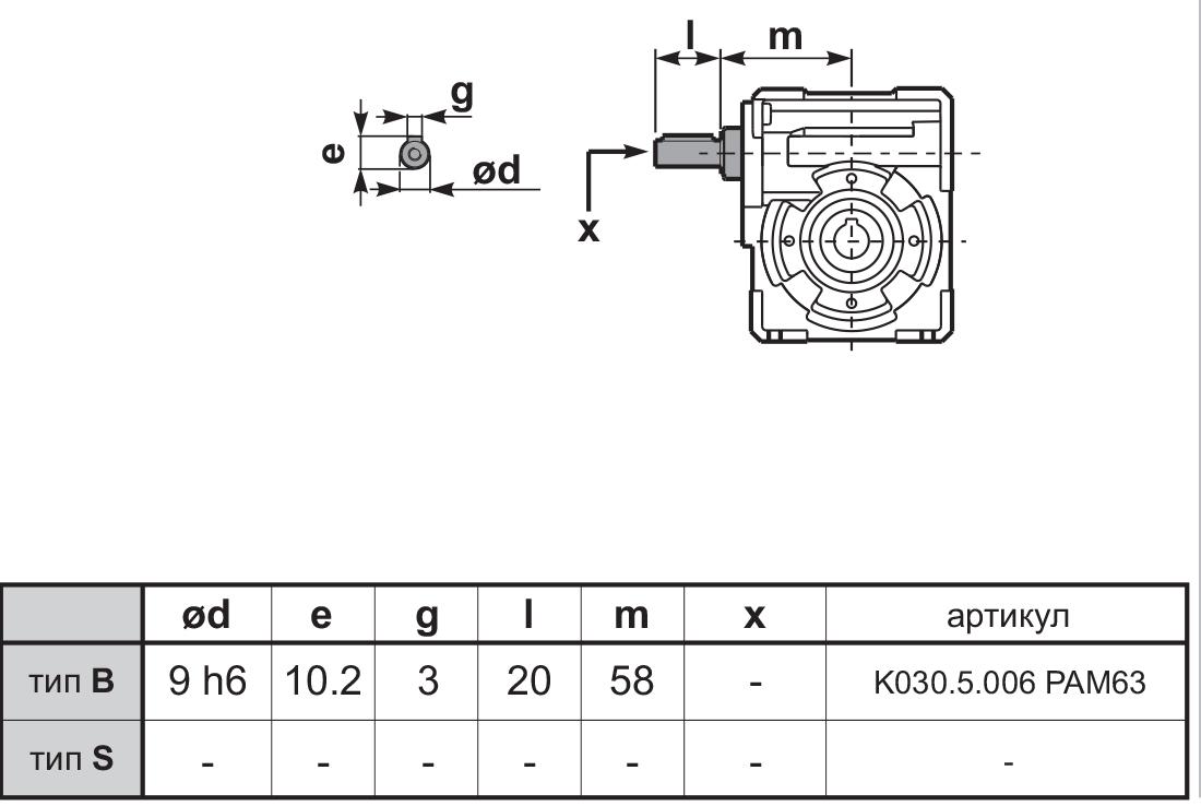 Чертеж редуктора Q 30 innovari входной вал