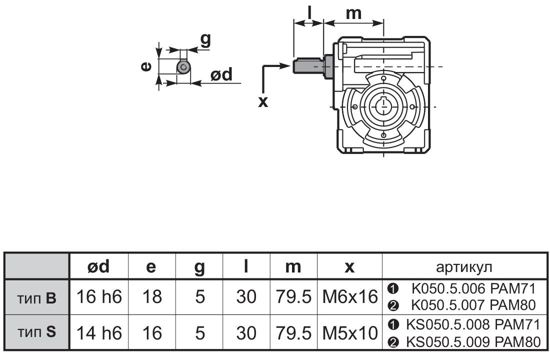 Чертеж редуктора Q 50 innovari входной вал
