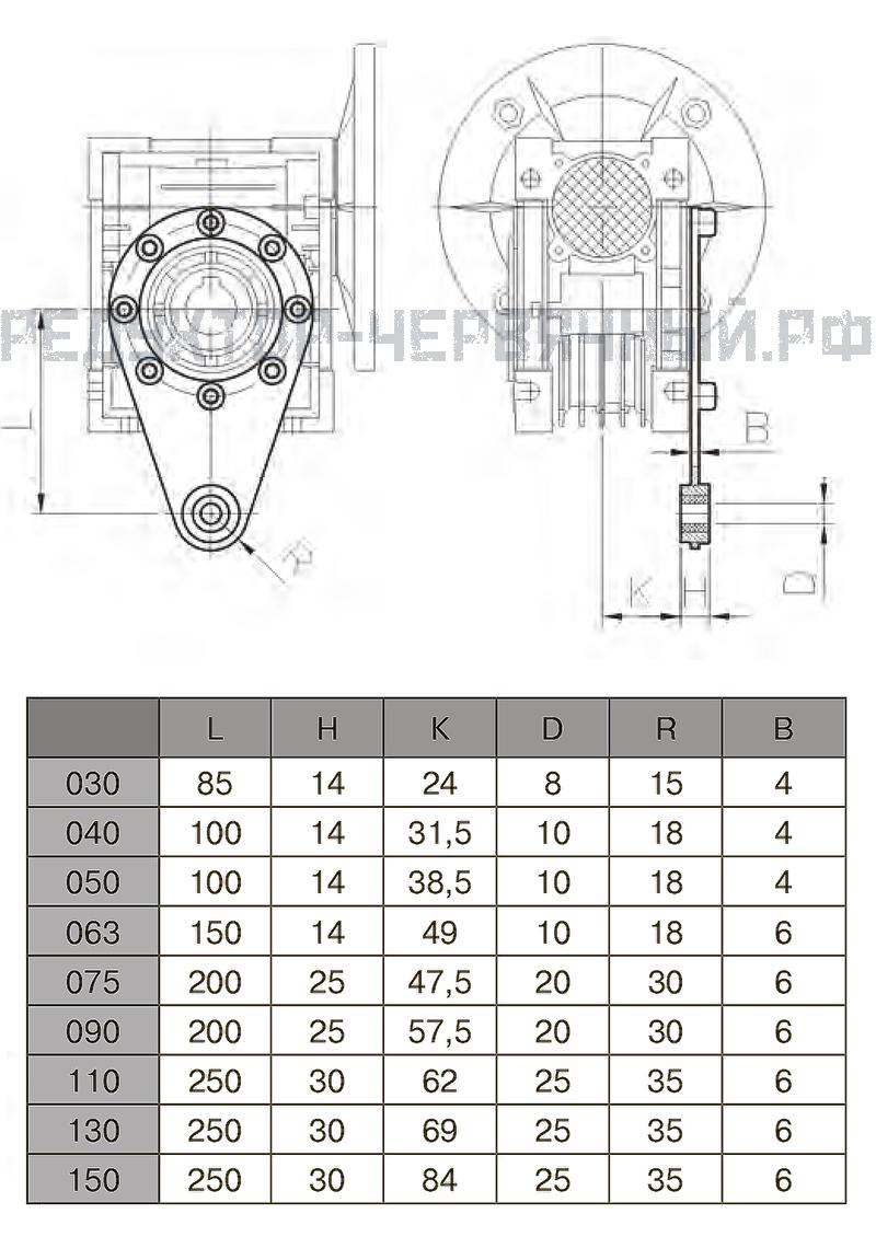 Чертеж и размеры штанги редукторов NMRV