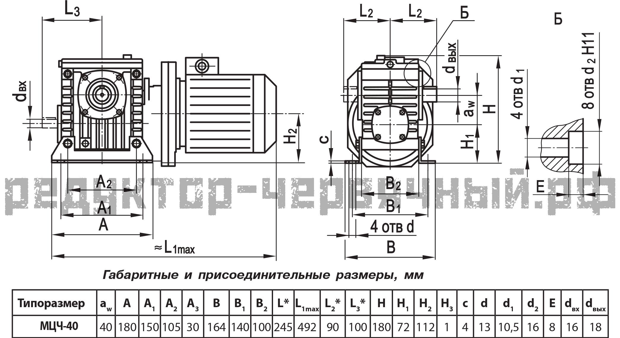 Чертеж мотор-редуктора МЦЧ-40