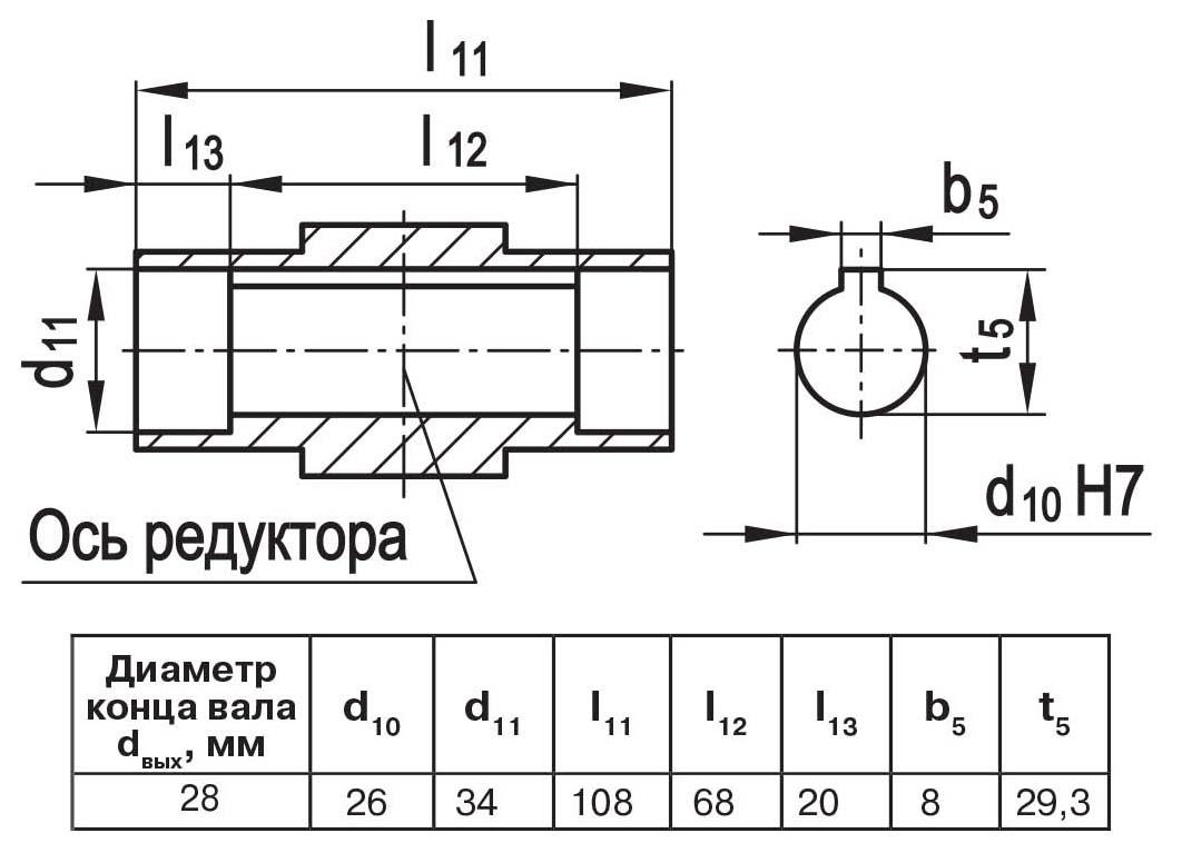 Чертеж выходного вала мотор-редуктора МЧ2 40/63 полый со шпоночным пазом