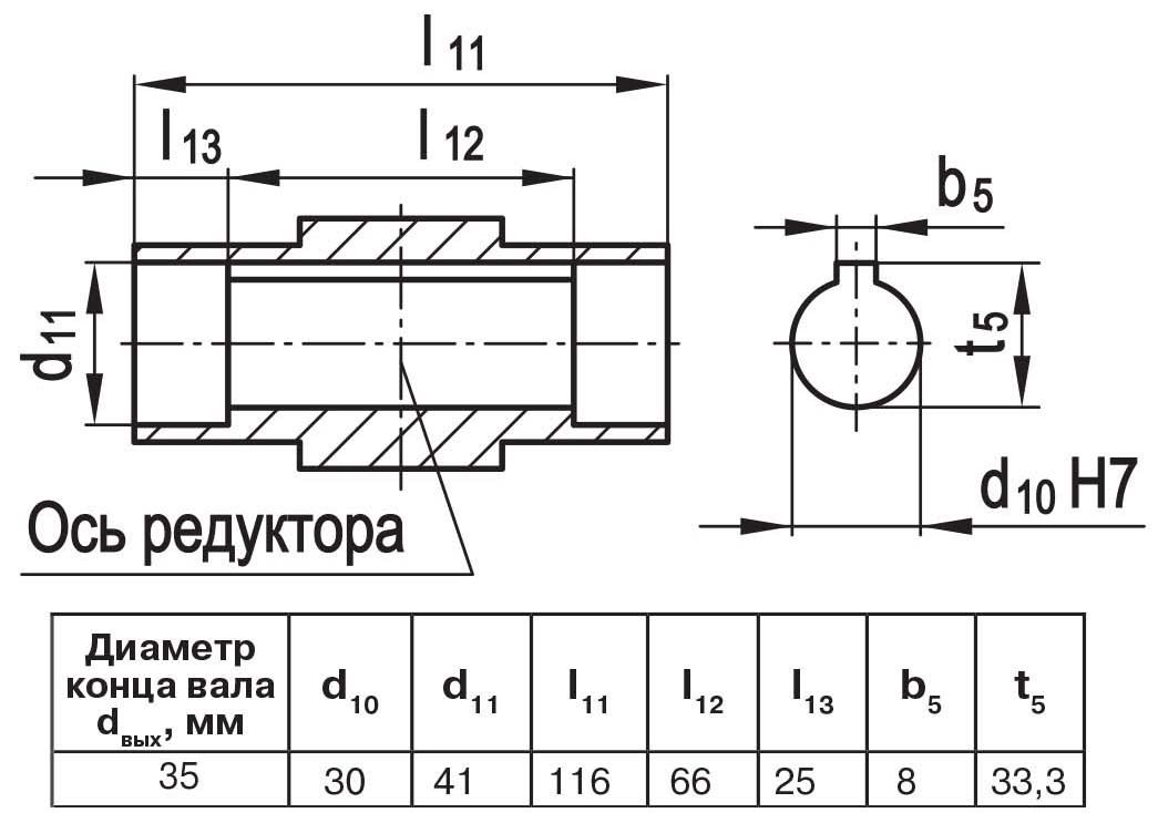 Чертеж выходного вала мотор-редуктора МЧ2 40/80 полый со шпоночным пазом