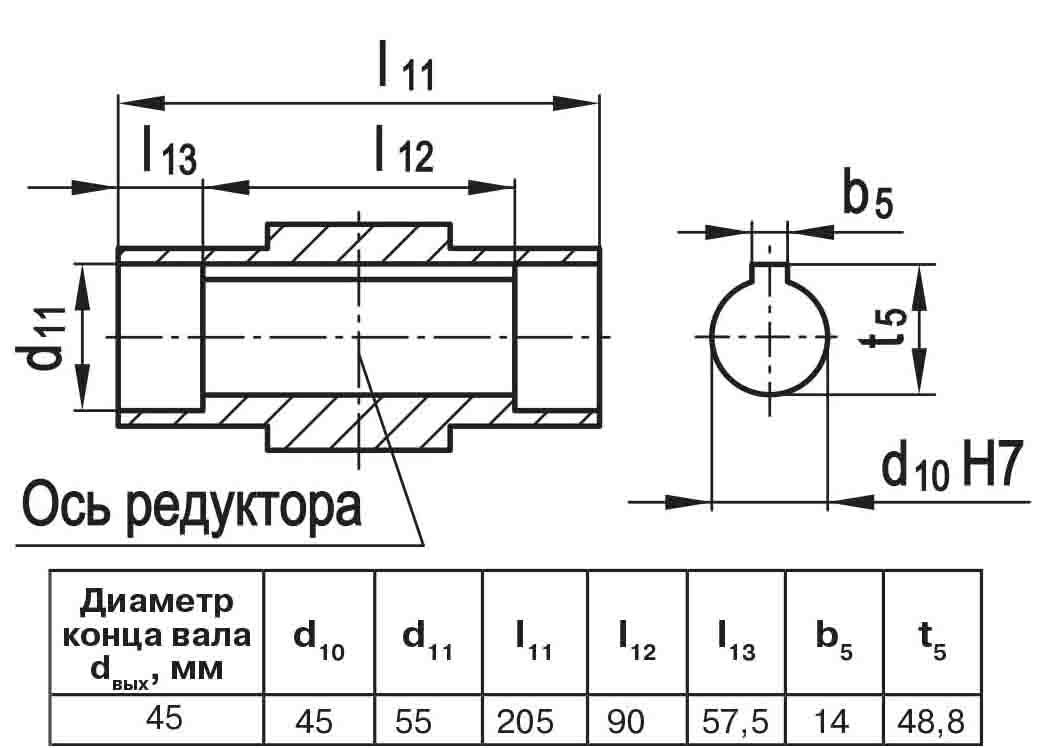 Чертеж выходного вала мотор-редуктора МЧ2 63/100 полый со шпоночным пазом