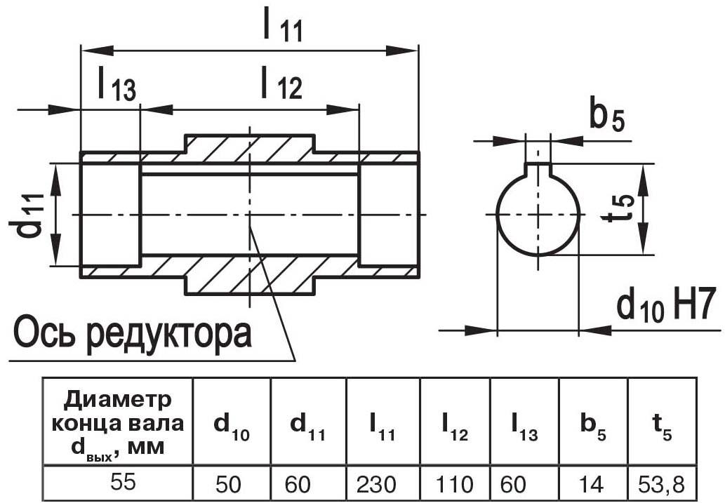 Чертеж выходного вала мотор-редуктора МЧ2 63/125 полый со шпоночным пазом