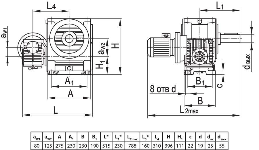 Чертеж мотор-редуктора МЧ2 80/125